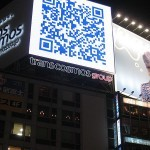 QR Codes and Sharing Contact Information Easily