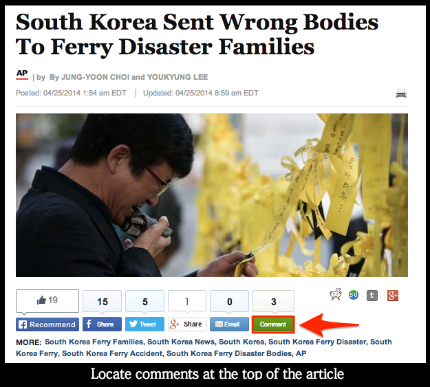 huffpost-comment